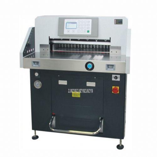 P6710PXN (67 cm.) HYDRAULIC PROGRAM-CONTROL PAPER CUTTING MACHINE