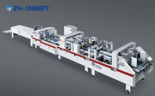ZH-1000BFT (HOSON) KUTU KATLAMA VE YAPIŞTIRMA MAKİNESİ 3 NOKTA (DİP YAPIŞTIRMA VE JAKA) (GENİŞLİK 70 cm.) (250-700 gr/m² KARTON KUTULAR İÇİN) (SIFIR) (ÇİN MALI) (2 YIL GARANTİLİ)